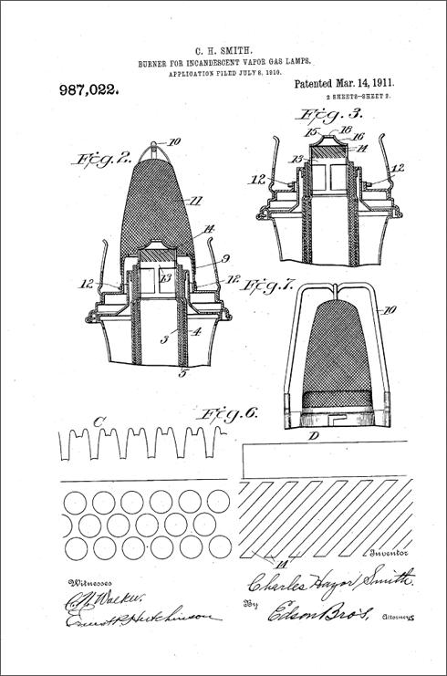 Aladdin Model 3 Burner Patent Drawing